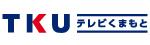 TKUテレビ熊本
